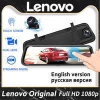 Lenovo 10 inch dash cam Tactile Screen dash camera system hd1080p auto car dvr 24H Parque Rear Camera Dual lens Video Recorder
