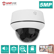 Anpviz 2MP/5MP IP PTZ Camera Outdoor Support 4X Zoom POE Video Surveillance Camera with Mic and Speaker Two-Way Audio 30m Onvif