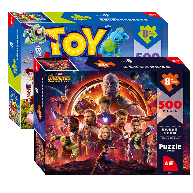 Disney Marvel Toy Puzzle Avengers 500 Pieces Of Paper Adult Intelligence Box Puzzle For Kids