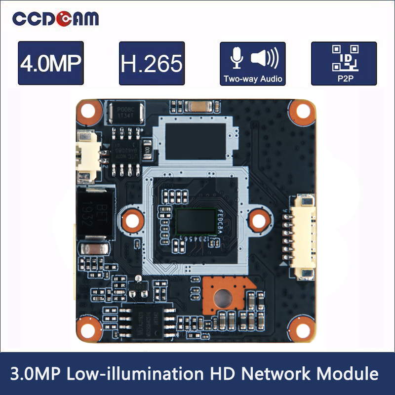 4MP IP Camera Module Ultra Low Light SC4237 IP Camera 4mp Single Board