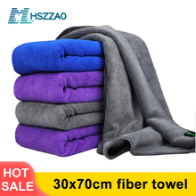 30x70 cm extra macio lavagem de carro microfibra toalha de limpeza de carro pano de secagem cuidados com o carro pano detalhando toalha de carro nunca scrat