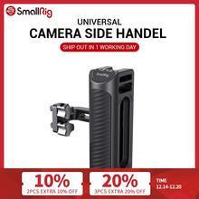 كاميرا صغيرة DSLR قبضة اليد الألومنيوم مقبض جانبي عالمي ث/تصاعد الثقوب والأحذية الباردة fr ميكروفون لتقوم بها بنفسك خيارات 2425