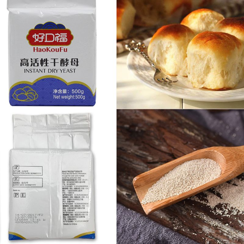 500g/Bag Safe Instant Active Dry Yeast For Bread Buns DIY Kitchen Baking Powder