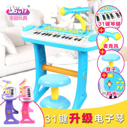 Upgraded Multi-functional Children Music Teaching 31 Key Electronic Keyboard Piano with Stool