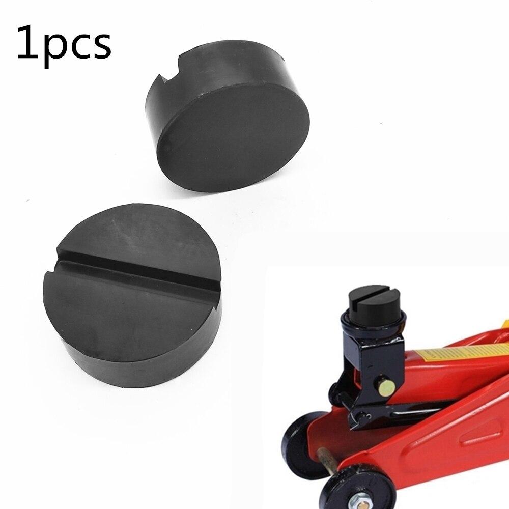 1pcs Universal 4 Ton Car Jack Rubber Pad Car Jack Support Block Enhanced Type Auto Jack Rubber Pad Car Repair Tools