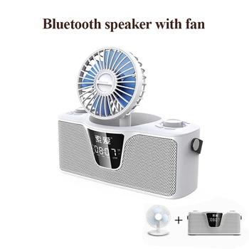 Głośnik niskotonowy Bluetooth z wentylatorem bezprzewodowy głośnik stereo podwójny głośnik radio FM budzik TF USB przenośny głośnik na Bluetooth caixa de som tanie i dobre opinie SwYiSm Przenośne Z tworzywa sztucznego Pełny zakres 3 (2 1) CN (pochodzenie) 25-49 W NONE 10 w regulacja głośności