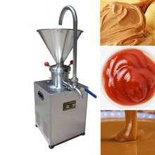 Macchina colloidale 110V / 220V della crema della pasta del mulino colloidale del burro di arachidi dell'acciaio inossidabile