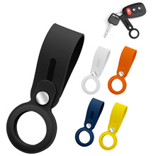 Anti-lost Device Keychain Protective Sleeve Locator Tracker Silicone Anti-scratch Accessories Protective Cover Location Pets