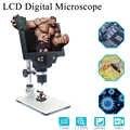 G1200 1-1200X דיגיטלי מיקרוסקופ אלקטרוני וידאו 7 אינץ גדול צבעוני LCD תצוגת 12MP רציף להגביר זכוכית