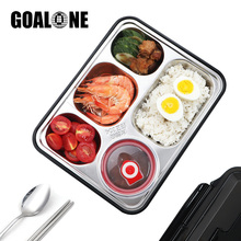 цена на GOALONE 1500ML Stainless Steel Lunch Box Worthbuy Thermal Bento Lunch Box with Spoon Fork Lunch Box Containers with Compartments