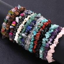 Хит продаж модный новый браслет из натурального камня с гравием
