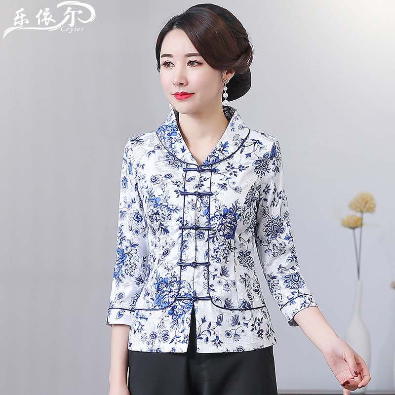 Spring And Summer Improved Cheongsam Daily Life Chinese Costume Set Middle-aged Women Dress Large Size Chinese Style Retro Blue