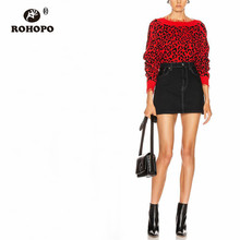 ROHOPO Black Leopard Long Sleeve Backless Tassel Hem Red Knitted Sweater Pullover Loose Jacquard Blend Tops #9114 qotom mini pc with 4 gigabit nic and baytrail j1900 processor preload pfsense to build firewall router quad core mini pc 4 lan
