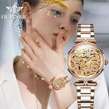 Oupinke женские часы набор водонепроницаемые автоматические
