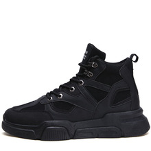 Prowow 2019 Men Running Shoes For Mens Sneakers Athletic Walking Male Sport Shoes Fashion Men Brand Luxury New Arrivals Berserk msstor winter running shoes for men plus size sport shoes man brand casual fashion athletic walking sneakers male martin boots