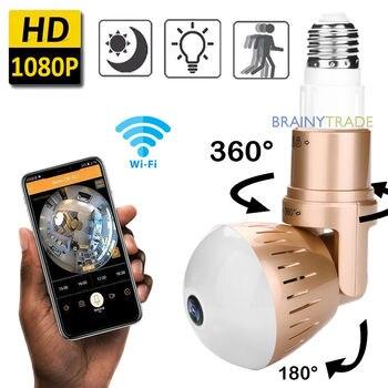 1080P 2MP Panoramic Bulb Infrared and White Light Wireless IP Camera Wi-FI FishEye Mini Lamp Wifi Cam CCTV Home Security Camera