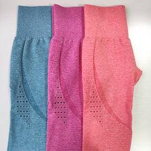 Nepoagym المرأة الجديدة مارل اللون الكلاسيكية الطاقة لفافة ساق غير مخيطة عالية الخصر المرأة اليوغا السراويل طماق الرياضية