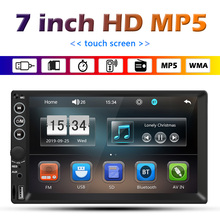 7 pulgadas doble 2 DIN coche Radio pantalla Ultra Slim Multimedia reproductor de Video Bluetooth TF U disco AUX-en FM estéreo para coche Universal