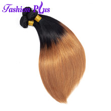 Ombre Brazilian Hair Weave Bundles Straight Hair Weave Bundles 1 Piece Remy Human Hair Weave Bundles 10-26 Inch(China)