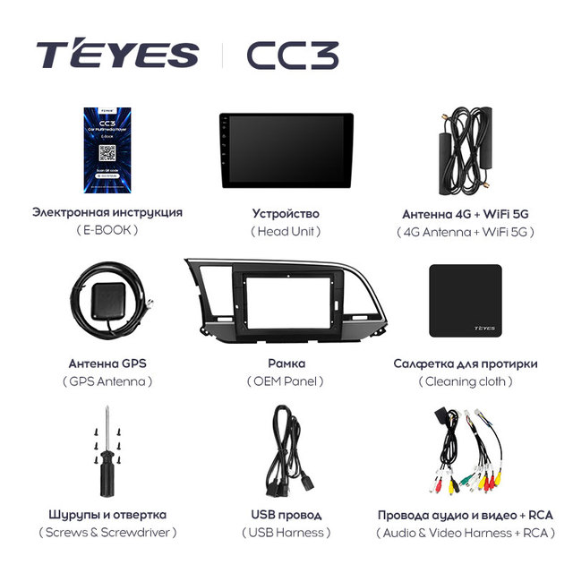 TEYES CC3 Штатная магнитола For Хендай Элантра 6 For Hyundai Elantra 6 2016 - 2018 до 8-ЯДЕР, до 6 + 128ГБ 27EQ + DSP carplay автомагнитола 2 DIN DVD GPS android 10 мультимедиа автомобиля головное устройство 6