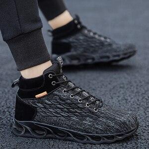 Image 4 - Outono e inverno sapatos masculinos ao ar livre esportes sapatos de basquete sapatos de caminhão sapatos masculinos sapatos de marca china masculino sapatos casuais