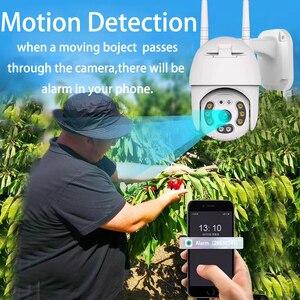 Image 2 - OUERTECH Outdoor Speed Dome Wifi Camera 1080P H.265 PTZ Wireless CCTV Camera Cloud SD Slot ONVIF Home Surveillance IP Camera