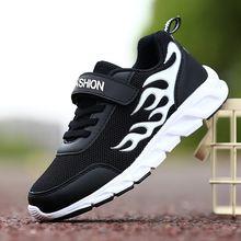 Кроссовки детские для бега легкая дышащая спортивная обувь мальчиков
