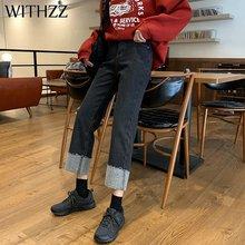 Женские бархатные прямые джинсовые брюки с высокой талией и