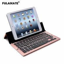 Алюминиевая Универсальная bluetooth клавиатура fulaikate для