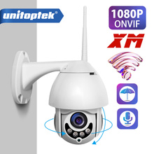 Cámara WIFI al aire libre PTZ cámara IP 1080p Onvif 2MP cámara domo de seguridad inalámbrica IR CCTV cámaras de vigilancia P2P vmeyecloud de