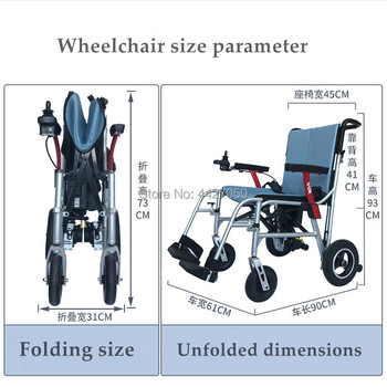 2019 free shipping fashion  N/W:15KG lithium battery ultra light electric wheelchair