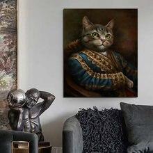 Абстрактная Картина на холсте Благородный Кот без рамки современный