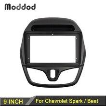 9 Inch Radio Fascia for Chevrolet Spark Beat Daewoo Matiz 2015 Dash Kit Stereo Panel Dashboard Installation trim Frame Car Bezel