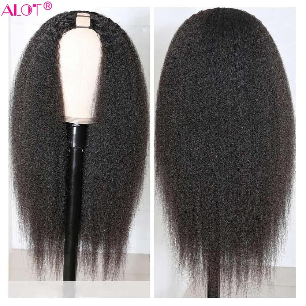 U-образные человеческие волосы, парики, бразильские кудрявые прямые парики для черных женщин, 10 ~ 28 дюймов, бесклеевые Человеческие волосы Remy...