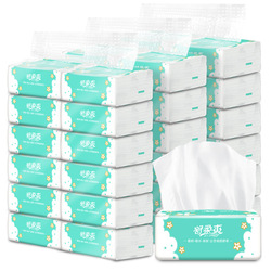 Мягкий крутой мешок для извлечения бумаги домашние бревна Рисование бумаги туалетной бумаги 36 мешок 3 подъема и загрузки бумажные салфетки ...