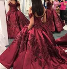 Женское вечернее платье it's yiiya бордовое бальное принцессы
