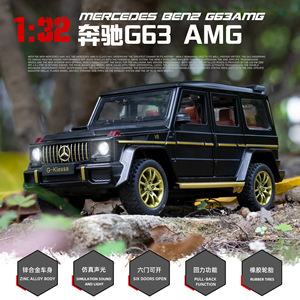 Car Induced by 1:32 Large G63 Six Open Off-road Model Alloy Acousto-Optic Warrior Model Car CHILDREN'S Toy Box 32053