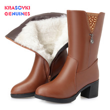 Krasovki Genuines Genuine Leather Wool Women Snow Boots Warm Fur Warm Shoes Plush Ankle Boots Platform for Women Winter Boots 100% genuine leather natural fur snow boots warm wool women boots classic waterproof ankle boots women shoes lady winter boots