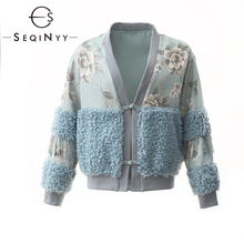 SEQINYY High Quality Jacket 2020 Early Autumn New Fashion Design Women Beading V-Neck Long Sleeve Jacquard Splice Warm