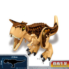 Jurassic World Dinosaurs Beige Tyrannosaurus Rex Raptor Carnotaurus  Building Blocks Toys For Children Dinosaur цена в Москве и Питере