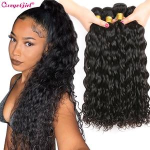 Extensiones con ondas al agua Oxeye girl, 3/4 mechones, ofertas de cabello peruano, 100%, extensiones de cabello humano sin enredos, extensiones de cabello humano No Remy