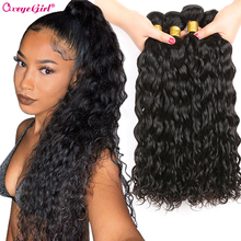 Oxeye girl Water Wave Bundles 3/4 Bundles Deals Peruvian Hair 100% Human Hair Bu