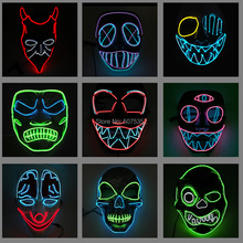 Led-Mask Horror Easter Halloween Dark-Hallway Full-Face for El-Wire GriMace Party Glowing