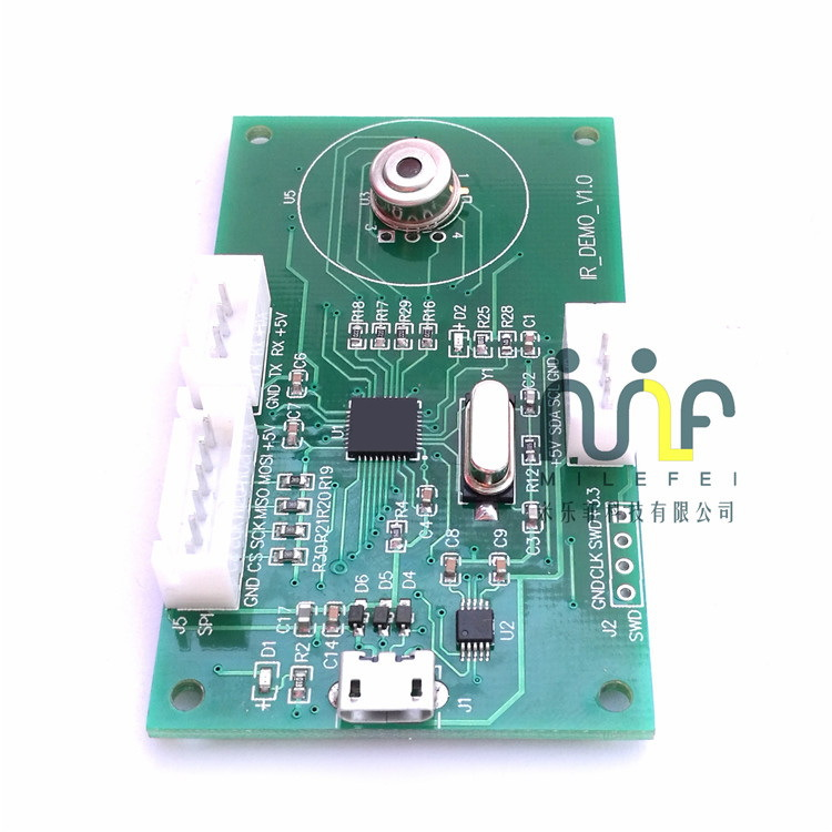 Infrared Thermal Imaging Module Intelligent IOT Area Monitoring / Temperature Measurement