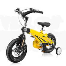Telescopic Kids Bicycle Double-Disc-Brake Children Bike Folding Adult 12/14inch Toys