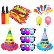 Дети День Рождения мультфильм шляпы, ракета воздушные шары с воздушным насосом, светодиодный свет свечи, золотые свистки с шарами дети день рождения
