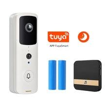 720P HD 비디오 초인종 카메라 와이파이 야외 카메라 홈 초인종 카메라 무선 보안 카메라 배터리 야간 투야 옵션