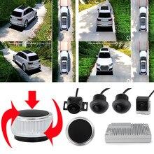 Süper 3D panoramik kamera 360 derece SUV araba SVM kuş gözü Surround View park monitörü DVR sistemi AHD VGA HDMI çıkışı destek
