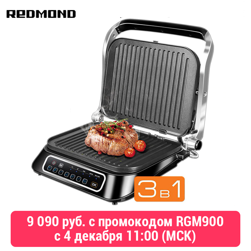 Grill SteakMaster REDMOND RGM-M807 Grilling Household Appliances For Kitchen