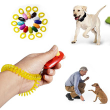 Обучающее кольцо для домашних животных с кольцевой пряжкой, анти-потеря, портативное, с кнопкой для собак, кликер, звуковой тренажер, инструмент для обучения домашних животных, повязка на запястье, аксессуар